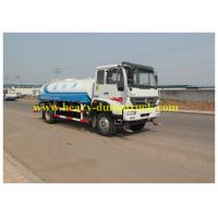 Wholesale SINOTRUK SWZ Sprayer Water Truck 6 x 4 25000L With Italy PTO ABS 12.00R22.5 Tires from china suppliers