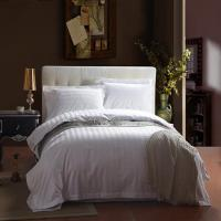 Buy cheap Egypt Cotton White Stripe Hotel Bed Linens For Five Star Hotel from wholesalers