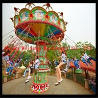 Wholesale On sale rides amsuement park 16 Seats Up And Down Flying Chair from china suppliers