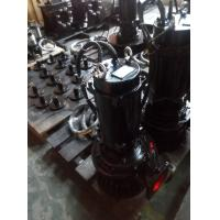 Wholesale Industrial Submersible Jet Aerators , Teco Motor Aquaculture Aerators from china suppliers