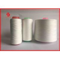 Wholesale High Tenacity Spun Polyester Thread , 40/2 50/2 60/2 Industrial Sewing Threads from china suppliers