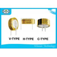 Wholesale High Power Low ESR Electrolytic Capacitor , 5.5V Button Electric Double Layer Capacitor from china suppliers