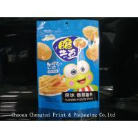 Wholesale Aluminum Lamination Snack Packaging Bags for Food QS Approval from china suppliers