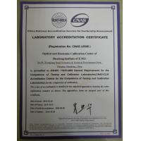 Wuhan Huajin Co., Ltd. Certifications