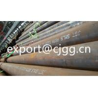 Buy cheap ASTM A333 Gr.3 Low Temperature Carbon Steel Pipe / Cold Drawn Seamless Tube from wholesalers