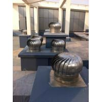 Wholesale 680mm wind power roof turbo ventilator for workshop stainless steel from china suppliers