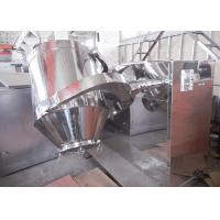 Wholesale Energy saving 304 / 316L Vertical Mixer 3D Movement Swing Mixer from china suppliers