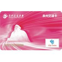 Wholesale City Union Bus Travel Card / IC Transportation Card for City Union Use from china suppliers
