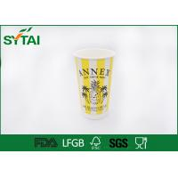 Wholesale Custom Design Double Wall Paper Cups Disposable For Beverages , Eco Friendly from china suppliers