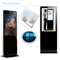 Wholesale Android 3G/4G/WIFI Network LCD Advertising Player 42 Inch Floor Standing Touch Screen Kiosk from china suppliers