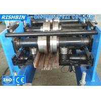 Wholesale Roll Shutter Door Frame Roll Forming Machine from china suppliers