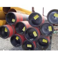 Buy cheap casing seamless carbon steel pipe ASTM from wholesalers