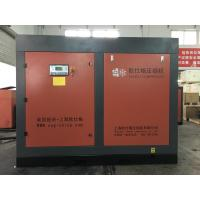 Wholesale 55kw 75hp Air Cooling Screw Belt Drive Air Compressor Industrial from china suppliers