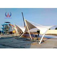 Anti - Knock Durable Aqua Park Shade Structures Outdoor Permanent Canopy Storm Resistant