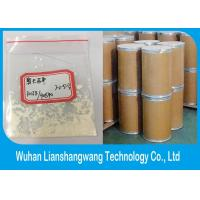 Wholesale Cas 28721-07-5 Local Anesthetic Drugs Seizure medicine Oxcarbazepine Raw Powder from china suppliers