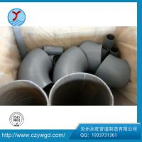 """Quality Elbow 16"""" 20"""" ASTM A860WPHY52 steel black paiting / ASME A860WPHY52 steel butt welding elbow for sale"""