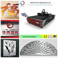 Quality Laser Engraving Machine Fiber Laser Cutting Machine For Stainless Steel , Metal for sale
