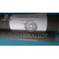 Buy cheap Multifunctional Soft magnetic Metal Wire Mesh Electrical resistivity at 20℃ from wholesalers