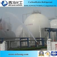 Wholesale Chemical Material 99.8% Refrigerant R290 Propane for Sale from china suppliers