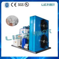 Wholesale Lowest Cost 2 Tons Automatic Control Flake Ice Machine Maker For seafood y Cooling Use from china suppliers