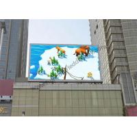 Wholesale Slim SMD3535 Outdoor Fixed LED Display screen easy installation with Plug from china suppliers