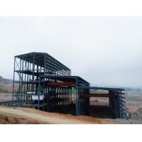 Wholesale Galvanized Large Span Industrial Steel Buildings Prefabricated Fireproof from china suppliers
