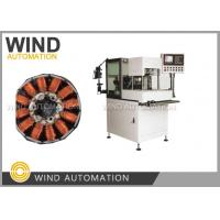 Wholesale External Rotor Winding Machine Washing Machine Air Conditioner Motor from china suppliers