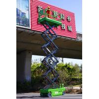 Wholesale Hydraulic Motor Driving Self-propelled Scissor Lift 12m Platform Height Battery Operated from china suppliers