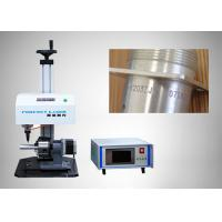 Buy cheap Positioning Switch Dot Peen Marking Machine With Complete LCD Control Screen from wholesalers