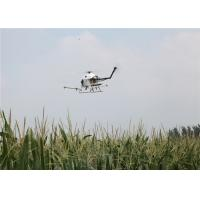 Wholesale Gasoline Powered Remote Control RC Helicopter Sprayer System 5.5 Meters Coverage from china suppliers