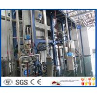 Wholesale Industrial Drink Production Beverage Production Line With Beverage Processing Technology from china suppliers