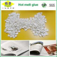 Wholesale EVA Milk White Hot Melt Glue Pellets High Soften Point Adhesive Hot Melt For Bookbinding from china suppliers