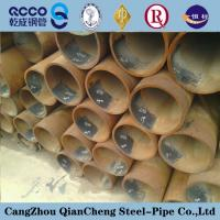 Quality carbon steel butt weld seamless pipe fittings for sale