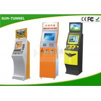 Wholesale 19 Inch Customized Plastic Card Dispenser Kiosk With Cash / Coin Payment / Card Reader from china suppliers