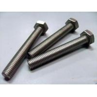 Wholesale 6.8 Grade Bolt Units with Self-fastening Nuts EB812 from china suppliers