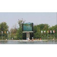 Wholesale LED Outdoor Advertising Billboards Full Color Display Screen P20 2R1G1B IP65 SMD5050 from china suppliers