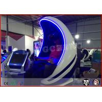 Wholesale 1080P 9D VR Cinema / 9D Movie Theater Interactive Shooting Games from china suppliers