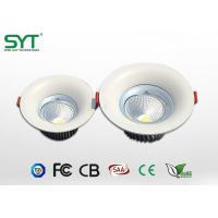 Wholesale IP65 Waterproof Adjustable Led Downlights , 4 Inch Led Recessed Can Lights from china suppliers