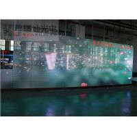Wholesale 300Hz Large Viewing Angle Led Curtain Display Rear Access 9Kg / Cabinet from china suppliers