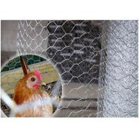 Wholesale Black Iron Hexagonal Chicken Wire Netting For Game Bird Flight Pens from china suppliers