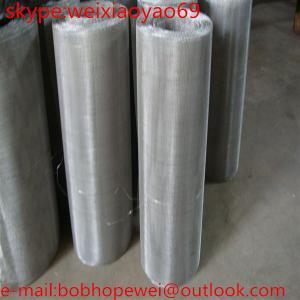 galvanized iron inset window screen price (factory sale)
