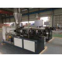Wholesale 150 - 500KG/H Output PVC Granulating Machine For Plastic PVC Film / Bags / Flakes / Powder from china suppliers