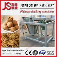 Quality Single-Phase Motor Small Peanut Sheller Machine With Steel Plate for sale