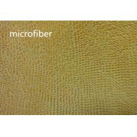 Wholesale Microfiber 550gsm Yellow 150cm Width 100% Polyester Small Chenille Fabric from china suppliers