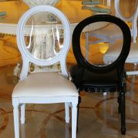 Wholesale White Resin Louis Chair for Party Rental Cheap Resin Louis Chair for Wedding Rentals from china suppliers