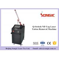 Wholesale 10HZ Q Switch ND YAG Laser Tattoo Removal Machine with high energy from china suppliers