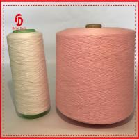 Wholesale 16/2 Dyed Polyester Yarn , 100% Spun Polyester Yarn For Sewing from china suppliers