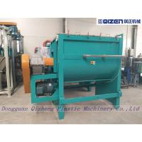 Wholesale 600KG Horizontal Ribbon Blender Plastic Screw Stirring Double Paddle Mixer Machine from china suppliers