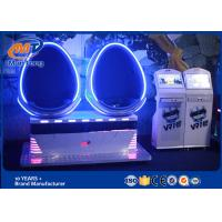 Wholesale Blue / White Double Players 9D VR Simulator For Amusement Park 100kg Loading Weight from china suppliers