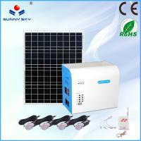 Wholesale CE RoHs mini solar portable system solar panel kits solar power system for home from china suppliers